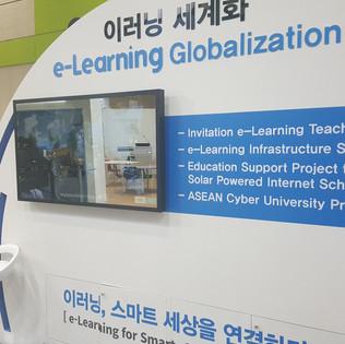 코엑스교육부전시회.jpg