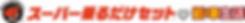 sns_L_logo01.png