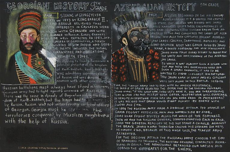 The Caucasian History_sm.tif