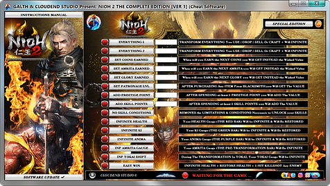 Nioh 2 The Complete Edition Normal Editi