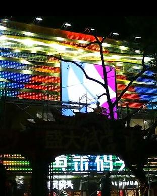 LED Building Signage Lights