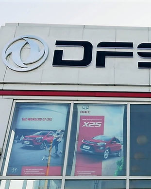DFSK Showroom Outdoor Signage Stainless Steel and Acrylic in Pampanga