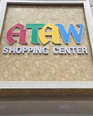 ATAW Shopping Acrylic Build Up Lighted Giant Letter Signage
