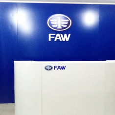 FAW Reception Desk