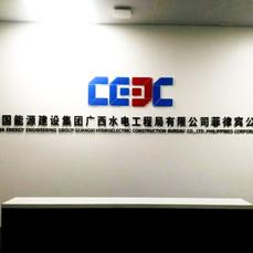 CEEC Reception Area Signage