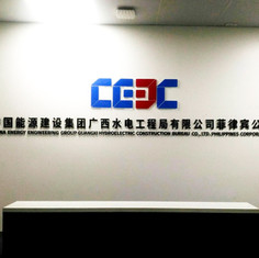 CEEC Reception Area Signage