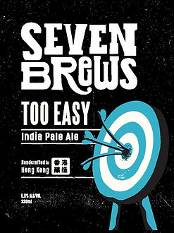 Too Easy IPA (24 bottles)