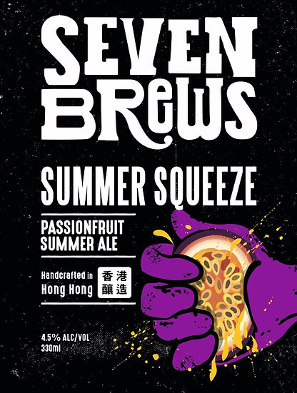 Summer Squeeze Passionfruit Summer Ale (24 bottles)