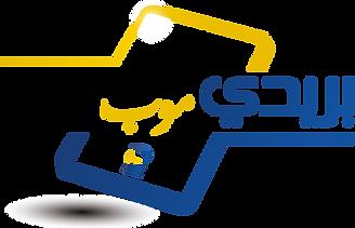 Logo_Baridi_Mob_Web.png