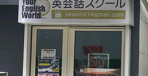 Welcome to YEW English Blog
