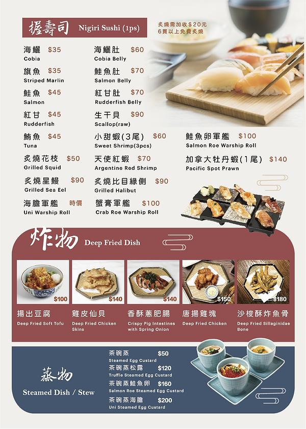 羽笠商業午餐8.png