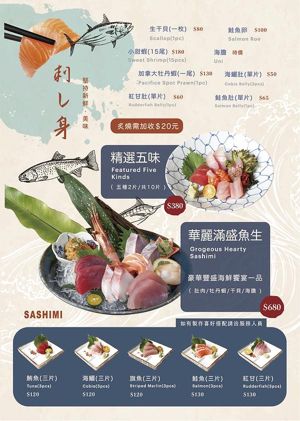 羽笠商業午餐7.png