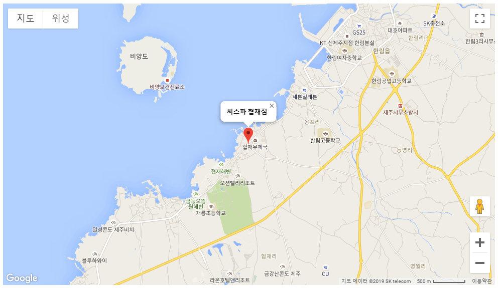 씨스파협재_지도.jpg
