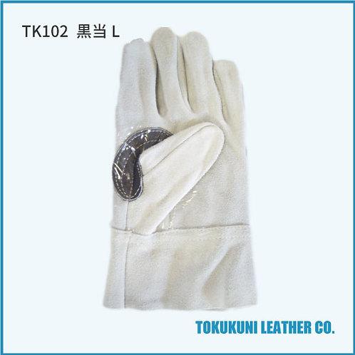 TK102 シリーズ 黒当