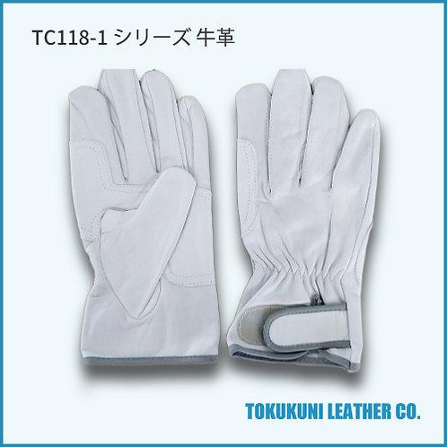 TC118-1シリーズ牛革