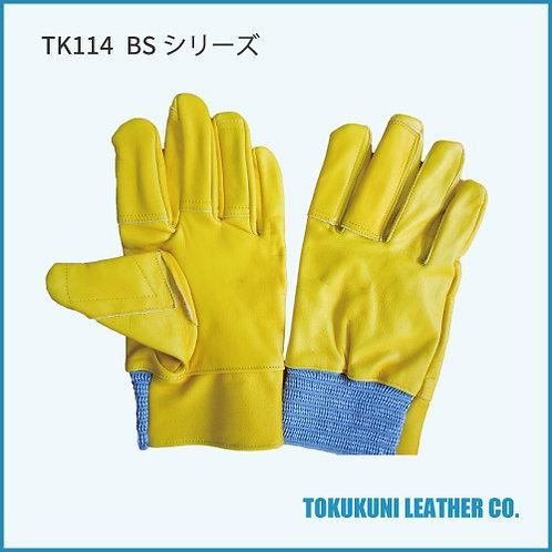 TK114 BSシリーズ
