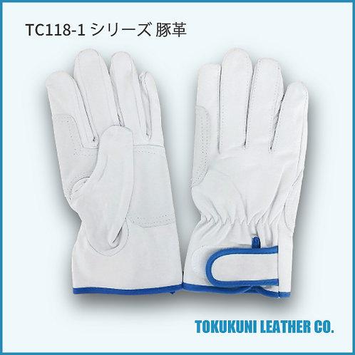 TC118-1シリーズ豚革