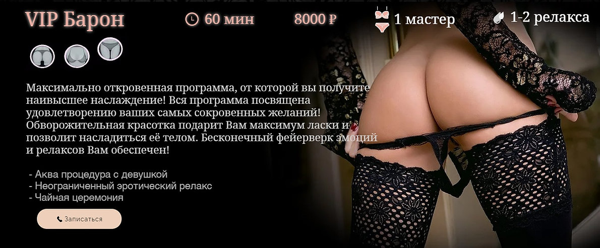 Шлюхи Нижневартовск