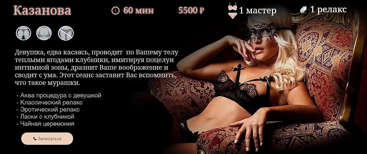 массаж члена в Нижневартовске