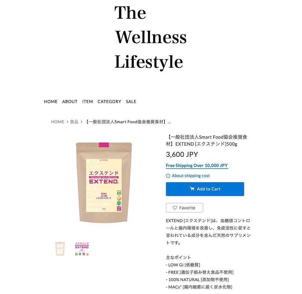 エクステンド [EXTEND] online shopping