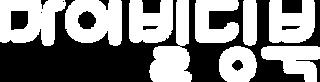 logo_mbb.png