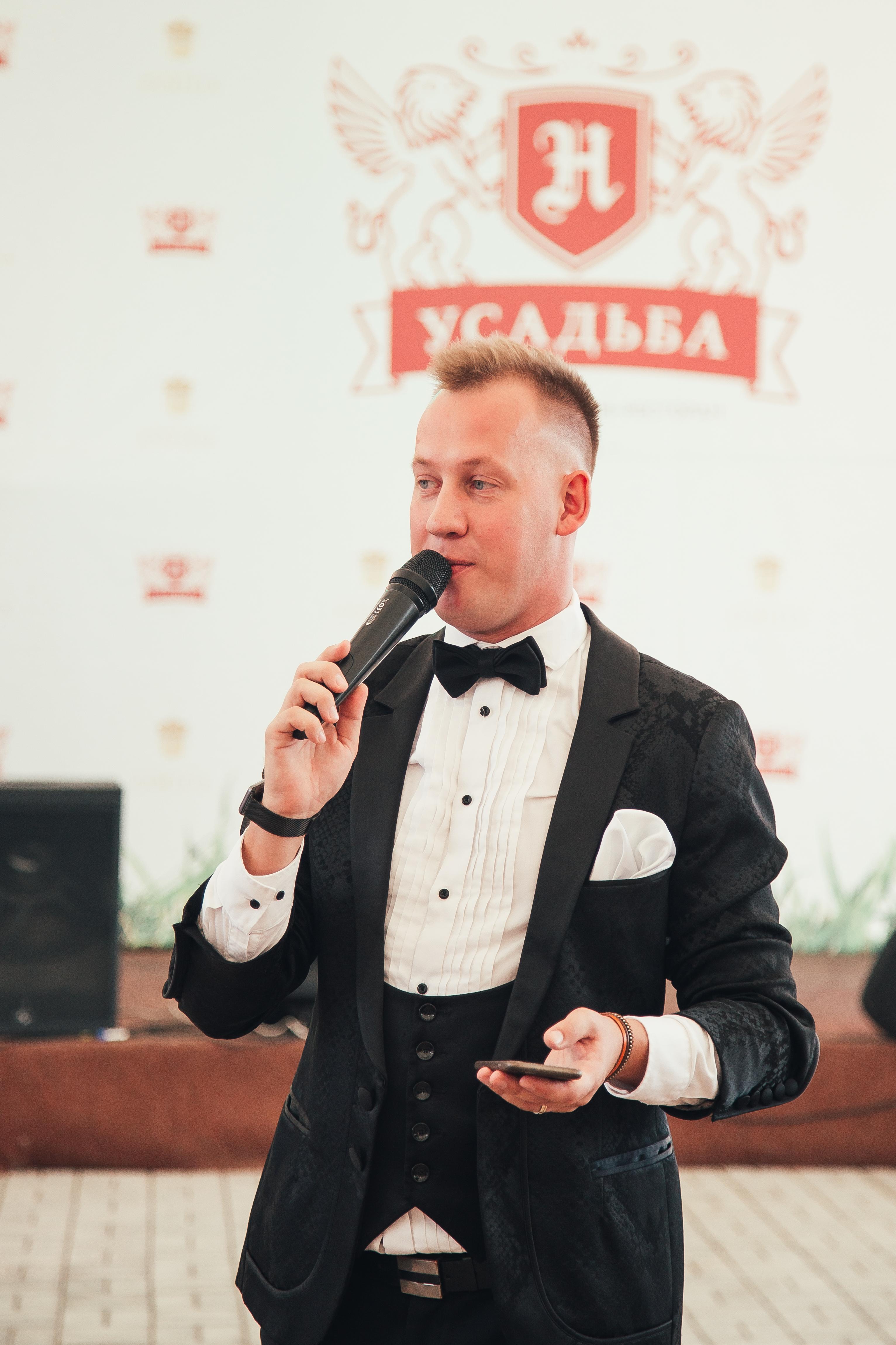 Ведущий Самара | Москва | Зажигатель