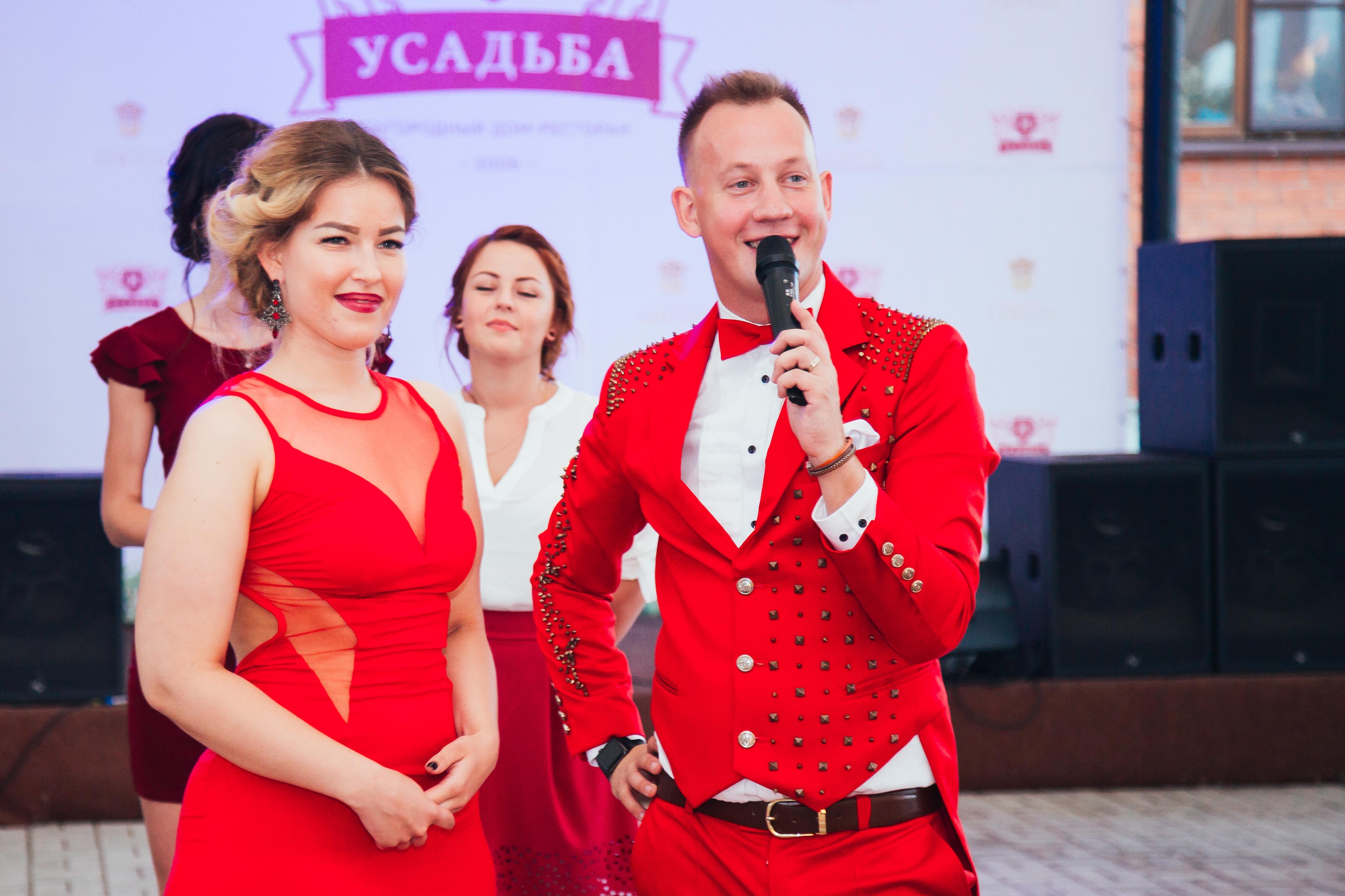 Ведущий Гоша Некуценко Москва