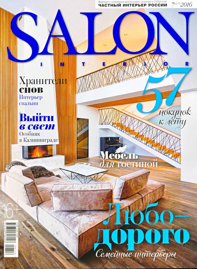 "Santambrogiomilano The Terrace on ""Salon"""