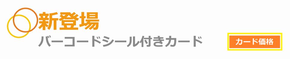 shiru-shintoujyou1.png
