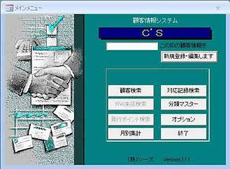 cs-m.jpg