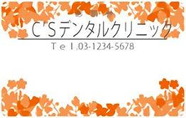sinsatu12.jpg