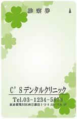 sinsatu2.jpg