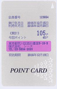kuiku card.PNG
