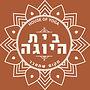 לוגו בית היוגה logo.jpg