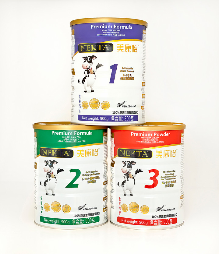 Nekta Launches Infant Formula in China