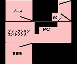 5CE1DC2E-C86D-4630-8E57-693.jpg