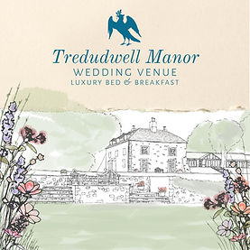Tredudwell Manor.jpg