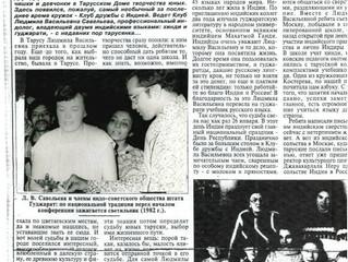 """История создания культурного центра """"АМРИТ"""":"""