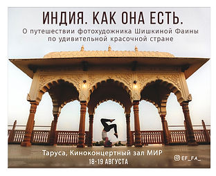 Выставка таруса.jpg