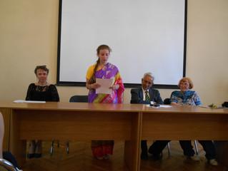 Конференция по хинди.