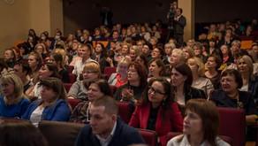 Торжественное мероприятие, посвященное Дню учителя в Городском округе Пушкинский