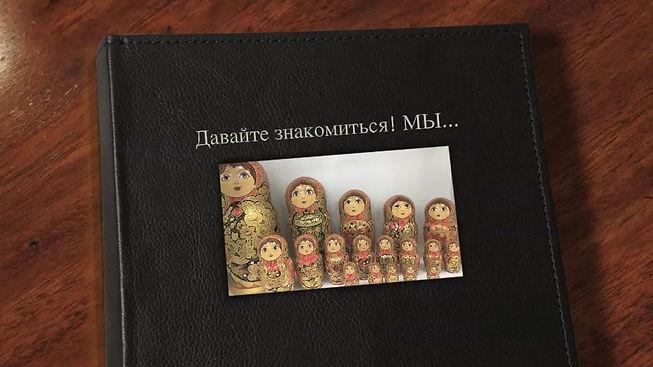 МБОУ СОШ №8