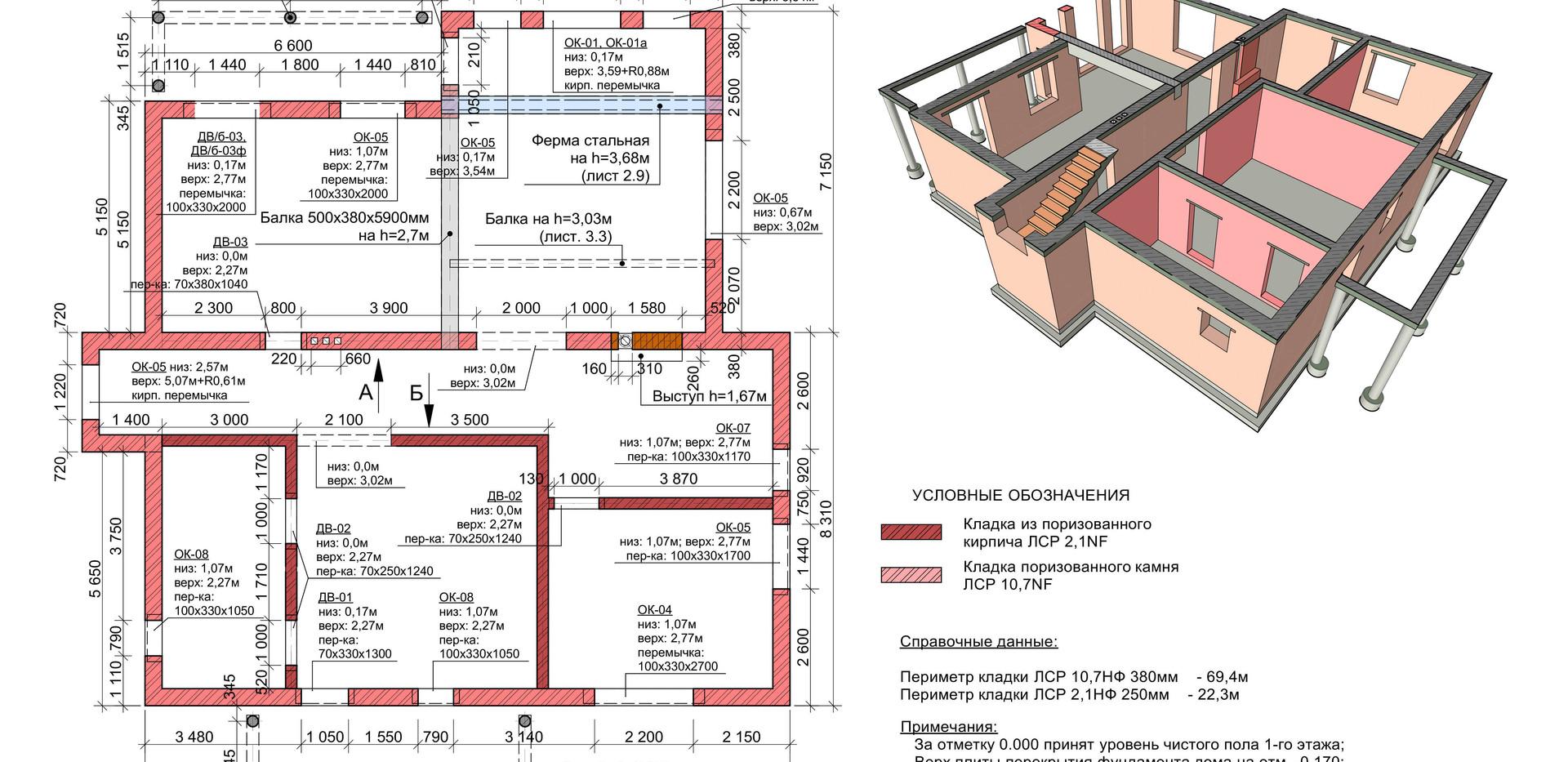 Проект кирпичного дома 390 - 8.jpg