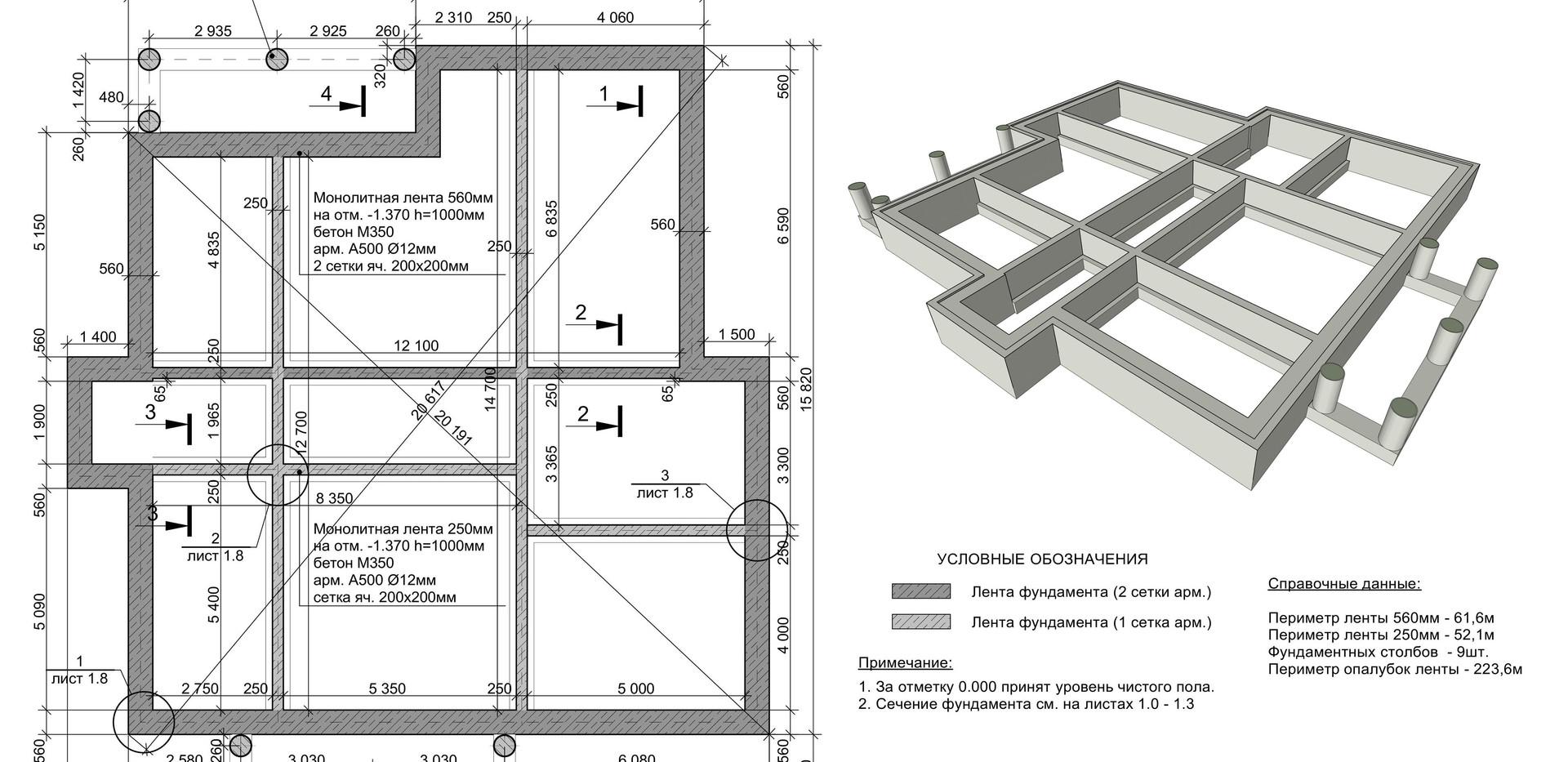 Проект кирпичного дома 390 - 7.jpg
