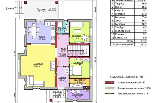 Проект кирпичного дома 235 - 3.jpg