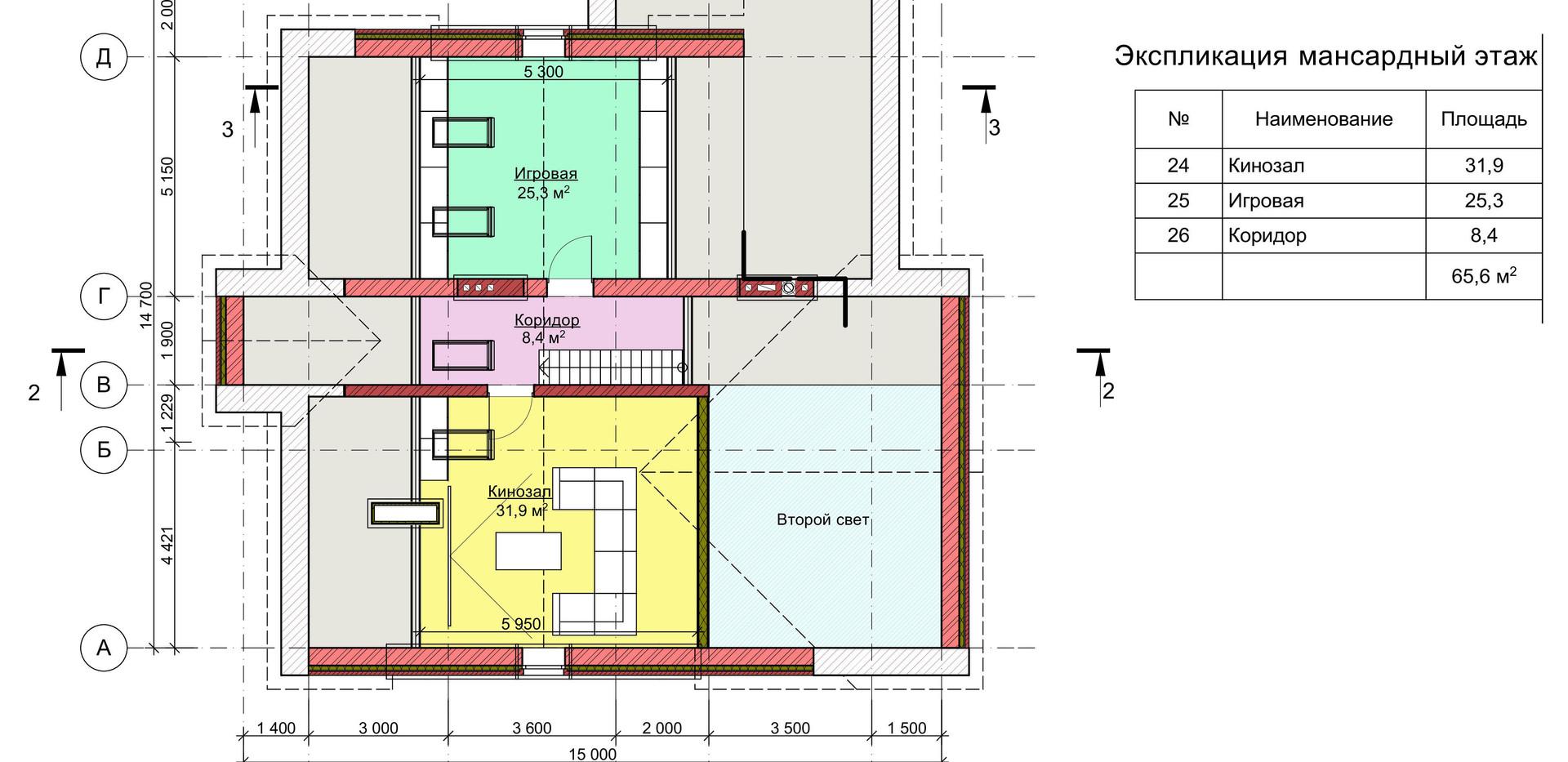 Проект кирпичного дома 390 - 6.jpg
