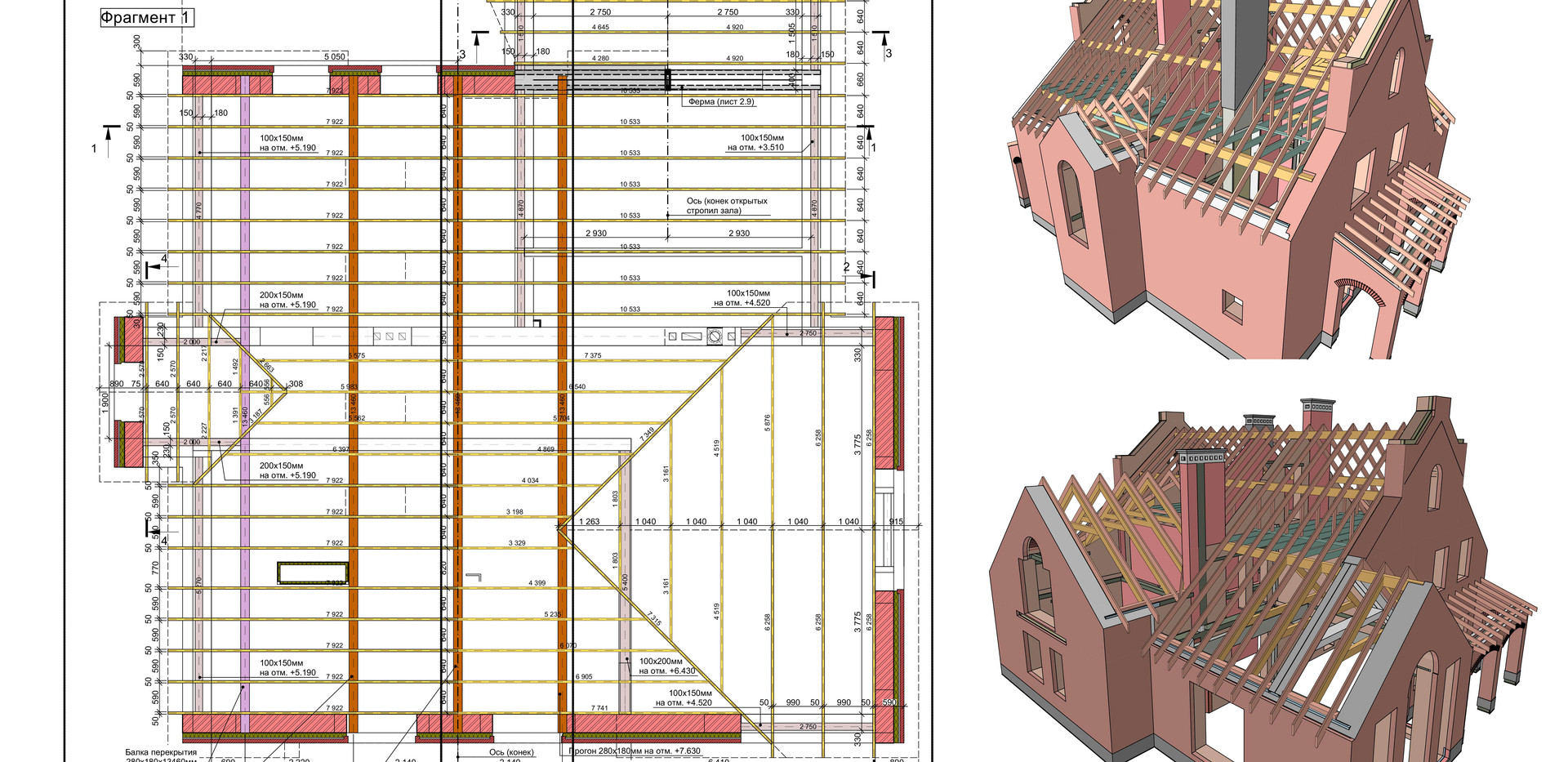 Проект кирпичного дома 390 - 10.jpg