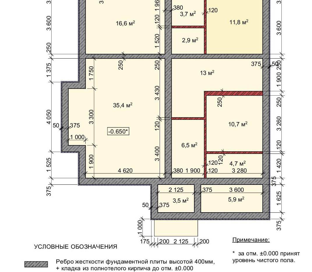 Проект кирпичного дома 235 - 6.jpg