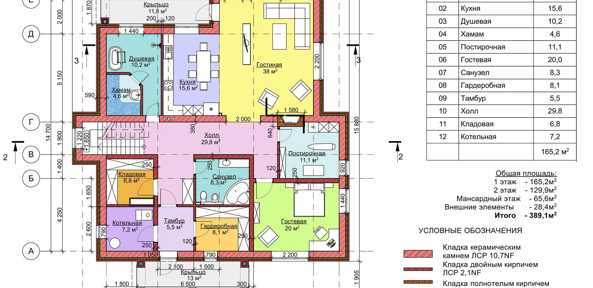 Проект кирпичного дома 390 - 4.jpg