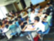 子供科学教室.png